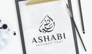 Portfolio Desain Logo 6